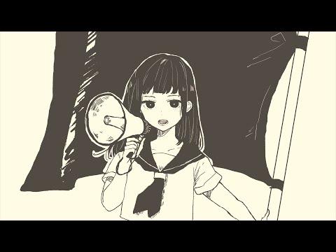 叛逆の音像 / マッチ feat. 初音ミク - オリジナル曲MV