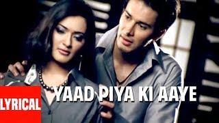 Abhijeet : Yaad Piya Ki Aaye Lyrical Video Song | Lamahe | T