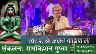 Ye Wo Darr Hai Yahan Aane Se Takdeerein Sulajhti Hai Shri Ajay Yagnik Ji