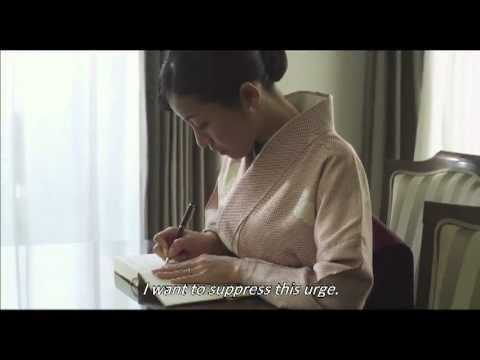 Trailer film Koi no tsumi