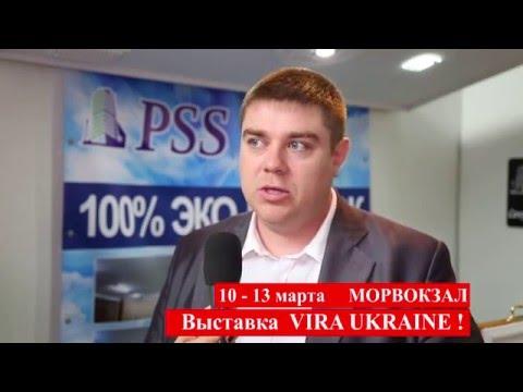 НОВЫЕ СТРОИТЕЛЬНЫЕ ТЕХНОЛОГИИ И МАТЕРИАЛЫ на выставках в Одессе