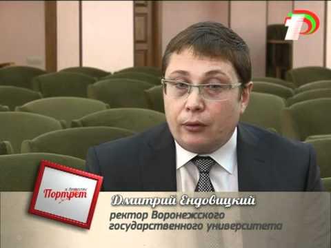 ПОРТРЕТ В ДЕТАЛЯХ. Дмитрий Ендовицкий