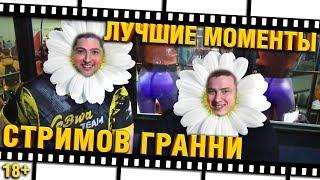 #ЛМСГ 34 - ВЕРНИТЕ МОИ ОРЕХИ