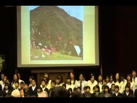 高松市立塩江小学校閉校式