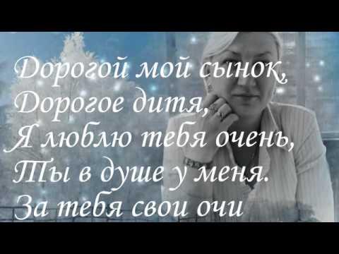 Ёлка грею счастьем текст песни