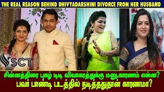 Breaking : Rumour & Gossip Become True   DD ask Divorce   This is the reason for Divorce