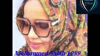 اغاني طرب MP3 حنان النيل وفرقة السمندل / ملك الطيور 1989 تحميل MP3