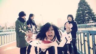 """最終少女ひかさ """"さよならDNA"""" (Official Music Video)"""