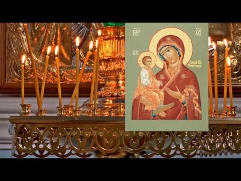 Молитва князя московского даниила