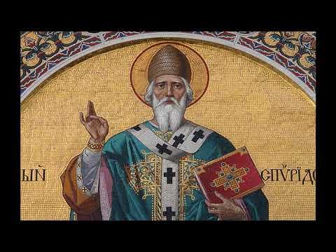 Молитва армянская онлайн