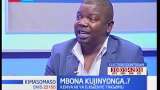 Kimasomaso : Mbona kujinyonga  mahojiano sehemu ya kwanza