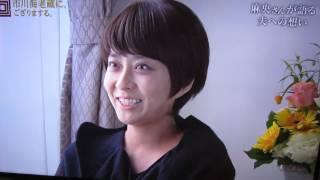 小林麻央さん、市川海老蔵にござりまする。で今を語る 動画キャプチャー
