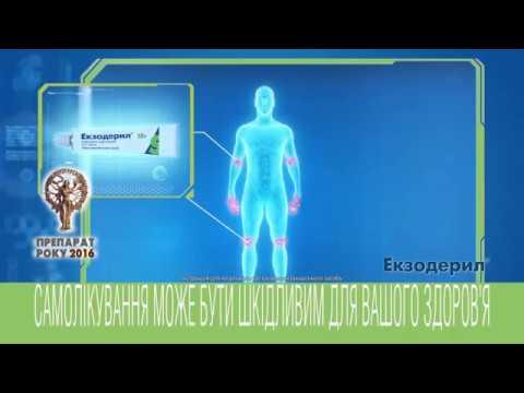 Le microorganisme végétal du pied et les doigts le traitement