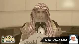 الشيخ ناصر العمر - حرص الإمام الألباني رحمه الله على السنة