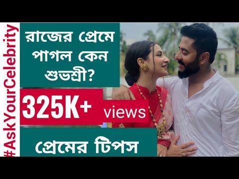 Subhashree смотреть онлайн видео в отличном качестве и без
