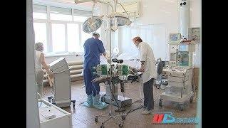 В ближайшие пять лет волгоградское здравоохранение ждут большие перемены