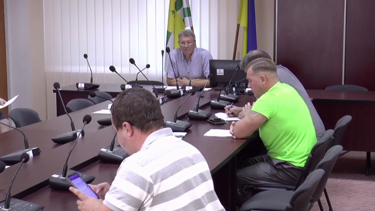Позачергова 95-а сесія Рубіжанської міської ради