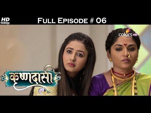 Krishnadaasi--1st-February-2016--कृष्णदासी--Full-Episode-HD