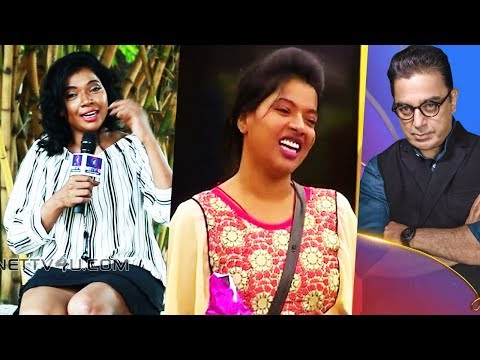 Bigg Boss Kaajal Interview Reveals  ..