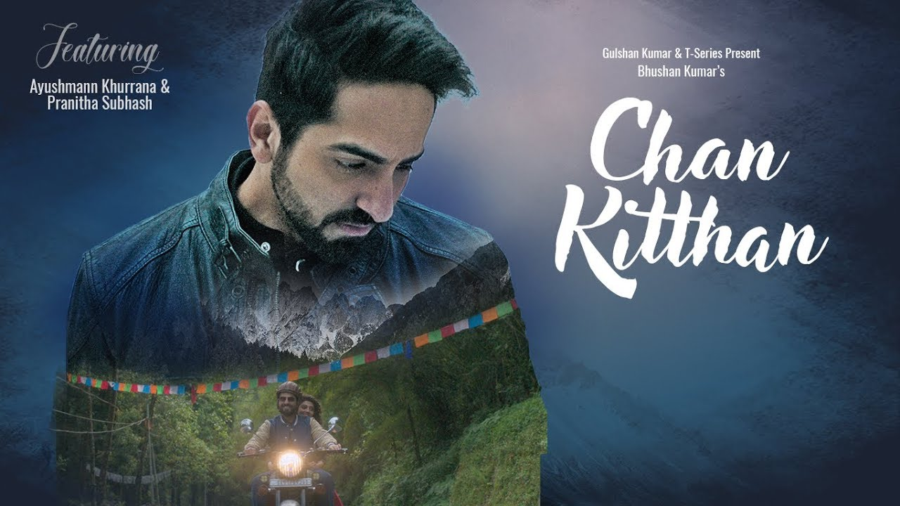 Chan Kitthan Hindi lyrics
