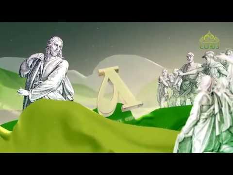 Видео ютуб белая церковь