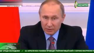 Юнус - Бек Евкуров принял участие в заседании президиума Госсовета России.