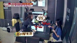 조갑경&홍석희 줄다리기(?) 아침식사에 '폭소' 유자식 상팔자 134회