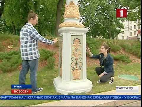 Художественная реставрация столичных фонарей