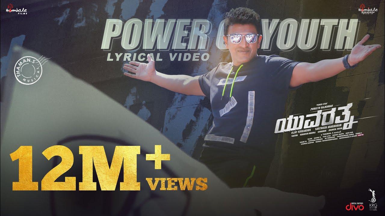 Power Of Youth Lyrics - Yuvarathnaa (2020)  Full Movie Songs