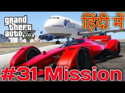 Gta 5 Missions In Hindi
