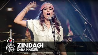Picture of a band or musician: Sara Haider
