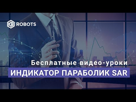 Индикаторы для торговли бинарными опционами на 60 секунд