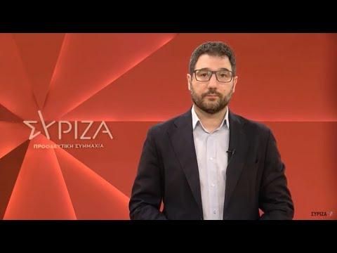 Ν. Ηλιόπουλος: Να απαντήσει η κυβέρνηση αν, με εντολή Χαρδαλιά, παραβιάστηκαν υγειονομικά μέτρα