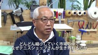 Racket Studio インタビュー