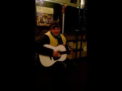 Новгородский кондуктор спел про любовь
