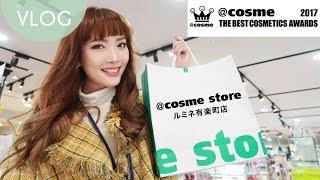 พาทัวร์พาช้อปที่@COSMESTOREสาขาYurakuchoร้านใหญ่บึ้ม! KirariTV