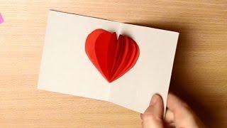 DIY Валентинка 3D Очень просто. Открытка ко дню Святого Валентина
