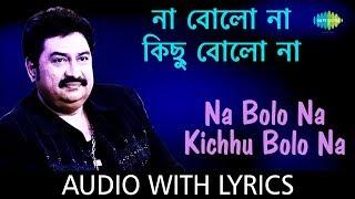 Na Bolo Na with lyrics | Kumar Sanu | 1942 A Love Story