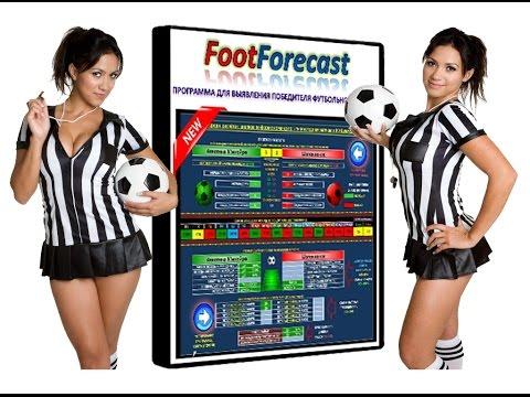 footforecast v0.8-16-1 точный счет