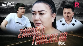 Zaharli tomchilar (o'zbek serial) | Захарли томчилар (узбек сериал) 118-qism