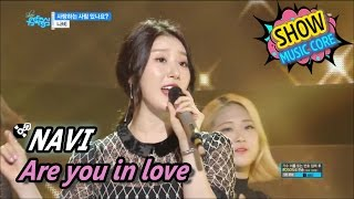 [HOT] NAVI - Are you in love?, 나비 - 사랑하는 사람 있나요? Show Music core 20170520