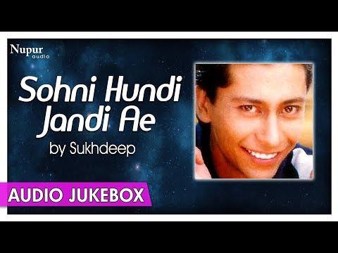 Top Punjabi Hits | Sohni Hundi Jandi Ae by Sukhdeep | Punjabi Songs Collection | Priya Audio