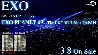 EXO / LIVE DVD&Blu-ray「EXO PLANET #3 – The EXO'rDIUM in JAPAN」SPOT動画(60sec)