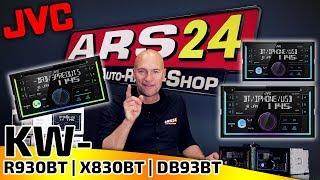 JVC KW-R930BT | JVC KW-X830BT | JVC KW-DB93BT | Autoradio-Vergleich | ARS24
