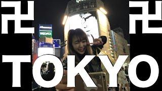 卍関西人韓国留学生東京観光卍くそ雑編