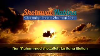 DZIKIR PENENANG HATI - Hasbi Rabbi Jallallah Ma Fi Qalbi Ghairullah + Lirik | Sholawat Nabina