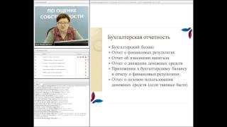 Анализ финансово-хозяйственного состояния предприятия