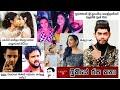 Bukiye Rasa Katha | Funny Fb Memes Sinhala | 2021 - 02 - 22 [ i ]