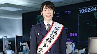 AKB横山さん一日通信指令=「110番の日」で警視庁