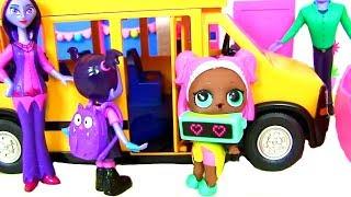 Куклы Лол Мультик! Первый день Вампирины в Школе Лол! Поездка в Школьном Автобусе Lol Surprise